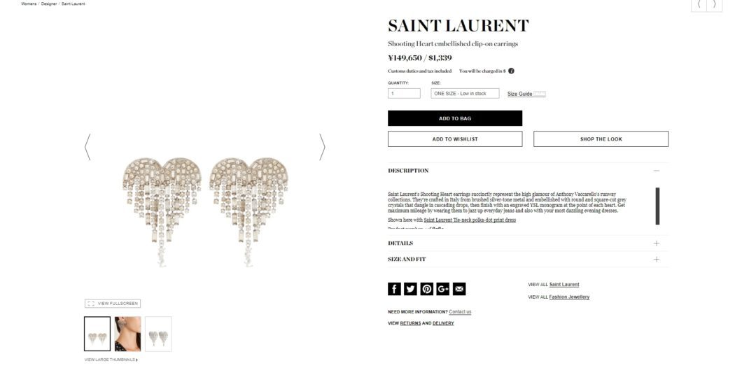SAINT LAURENT Shooting Heart embellished clip-on earrings 2017aw