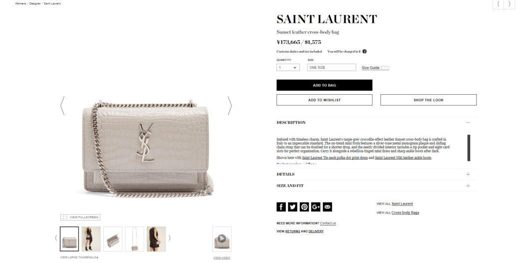 SAINT LAURENT Sunset leather cross-body bag 2017aw