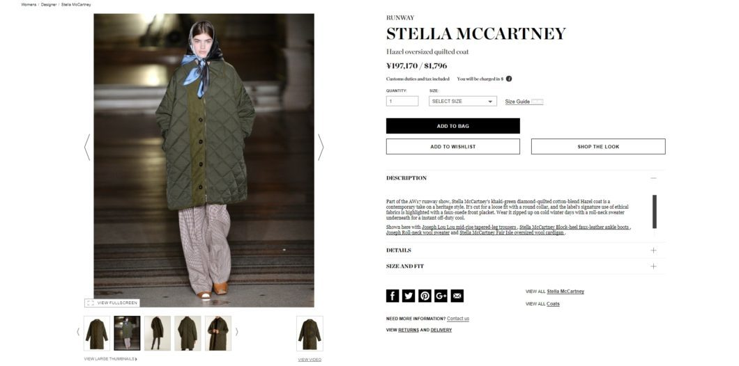 STELLA MCCARTNEY Hazel oversized quilted coat 2017aw
