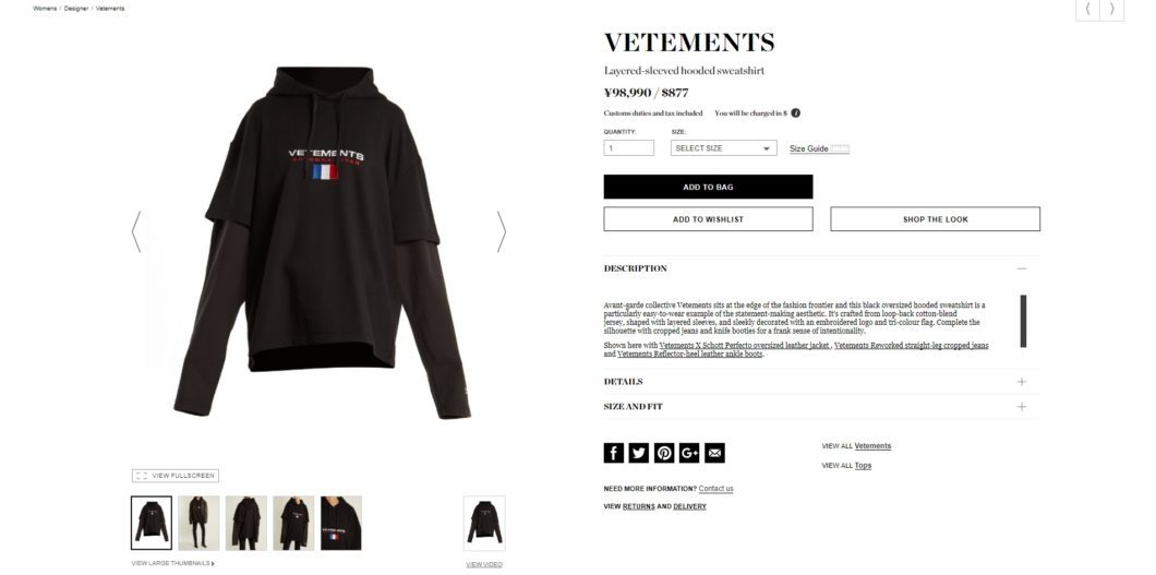 VETEMENTS Layered-sleeved hooded sweatshirt 2017aw