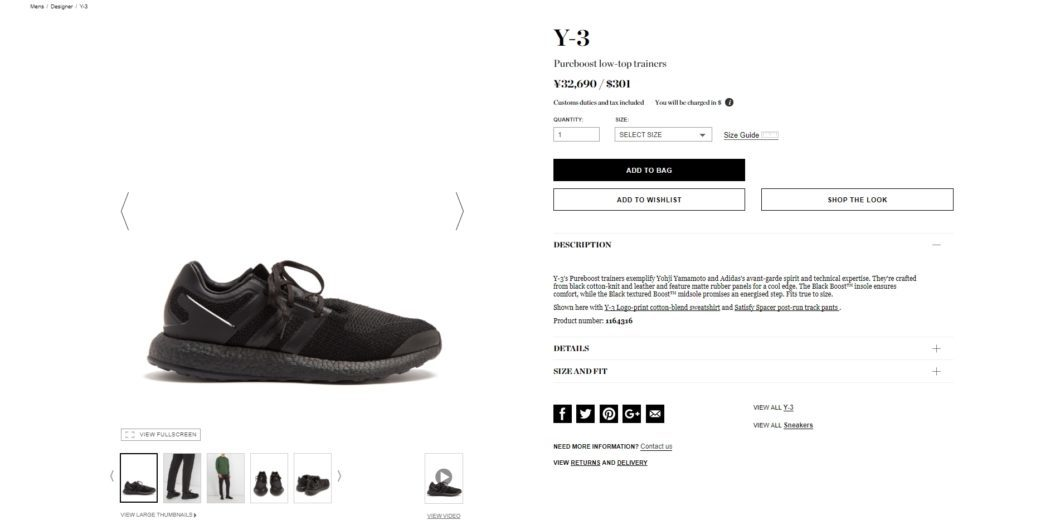 Y-3 Pureboost low-top trainers 2017aw