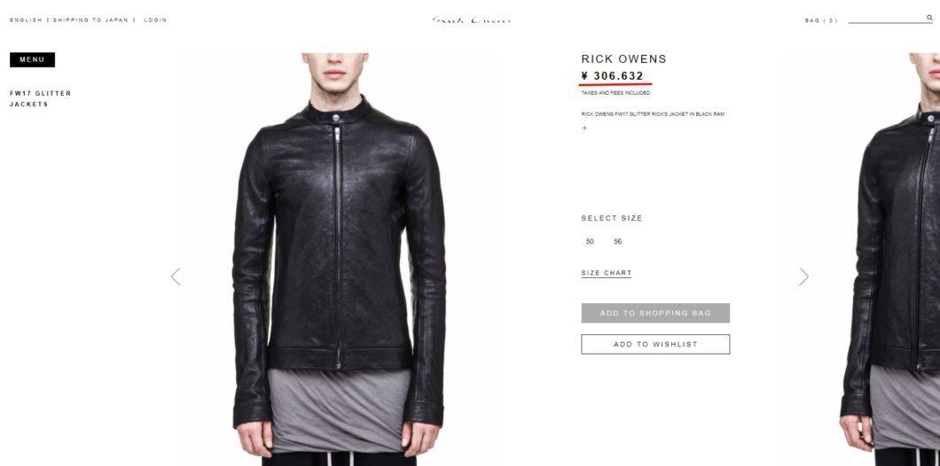 RICK OWENS FW17 GLITTER RICK'S JACKET IN BLACK RAM 国内