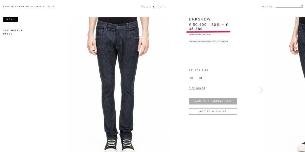 RICK OWENS DRKSHDW jeans 2017ss sale 国内