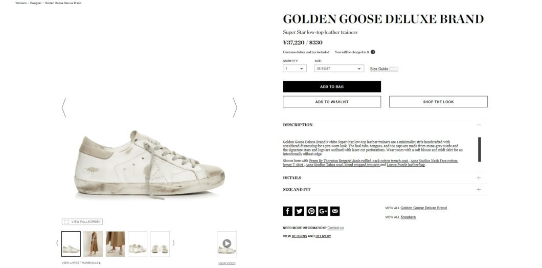 GOLDEN GOOSE DELUXE BRAND Super Star low-top leather trainers 2017aw