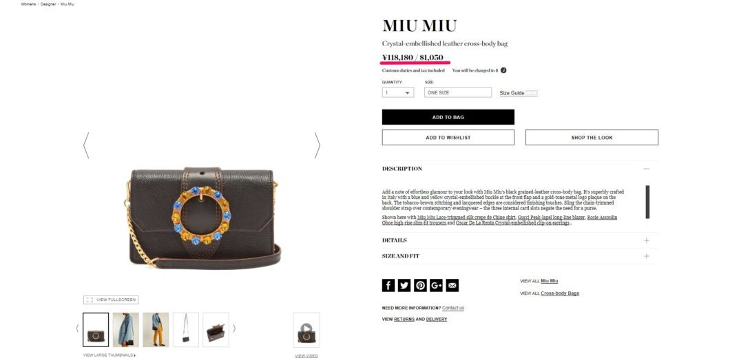 miu miu ready cross-body bag 2017aw 海外