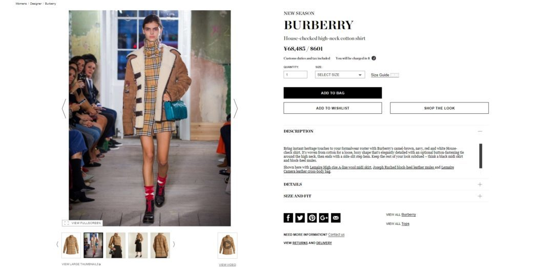 BURBERRY House-checked high-neck cotton shirt 2017aw