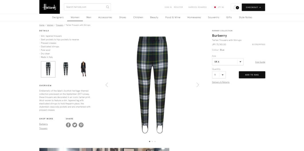 Burberry Tartan Trousers with Stirrups 2017aw