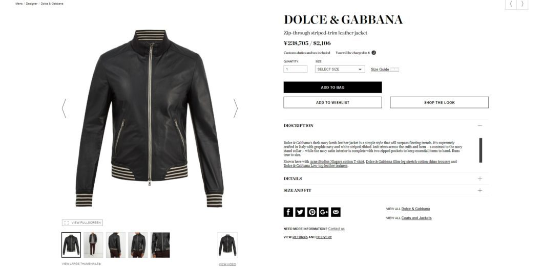 DOLCE & GABBANA Zip-through striped-trim leather jacket 2017aw
