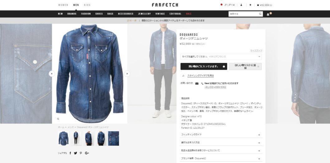 DSQUARED2 Western Denim Shirt 2017aw