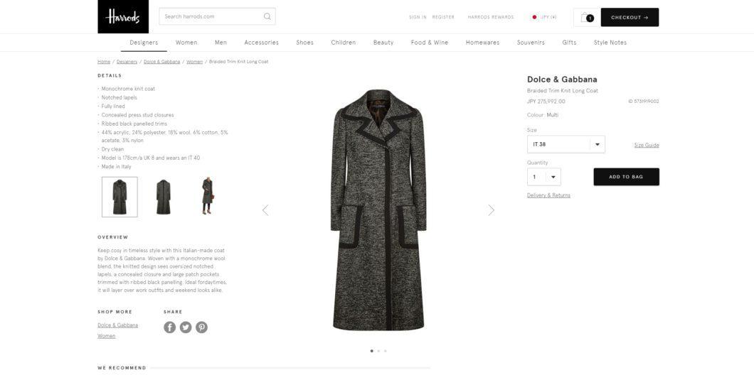 Dolce & Gabbana Braided Trim Knit Long Coat 2017aw