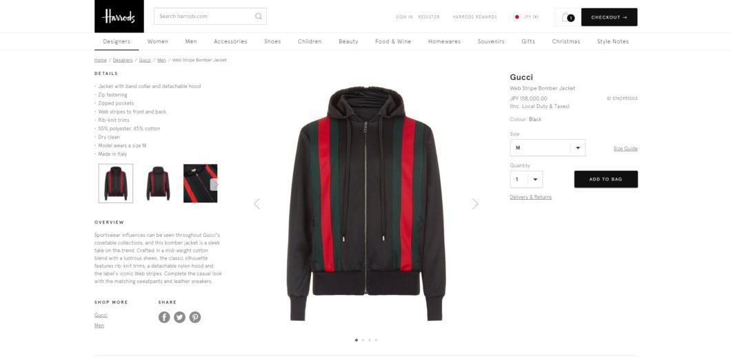 Gucci Web Stripe Bomber Jacket 2017aw