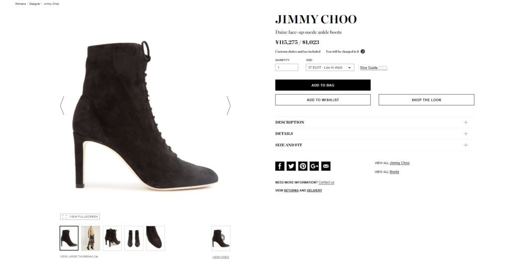 JIMMY CHOO Daize lace-up suede ankle boots 2017aw