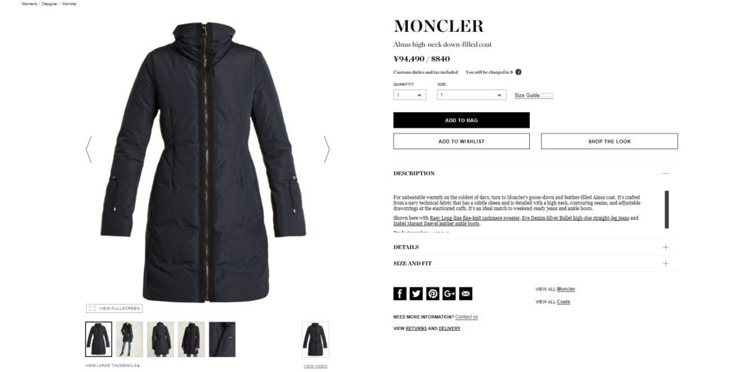 MONCLER Alnus high-neck down-filled coat 2017aw