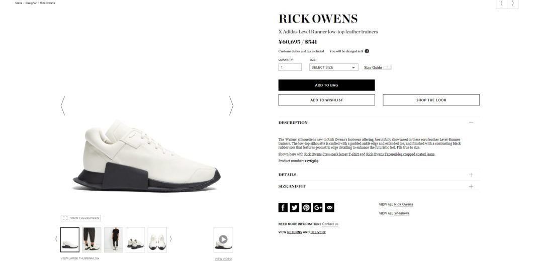 RICK OWENS X Adidas Level Runner low-top leather trainers 2017aw