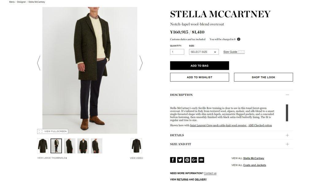 STELLA MCCARTNEY Notch-lapel wool-blend overcoat 2017aw