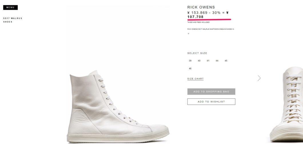 RICK OWENS leather sneaker 2017ss 国内 sale