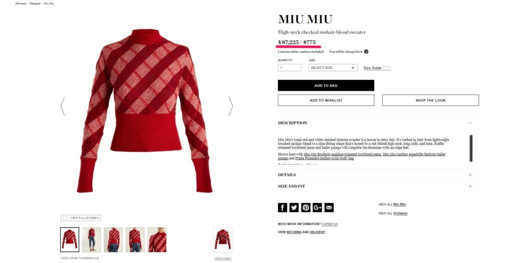 miu miu sweater 2017aw海外