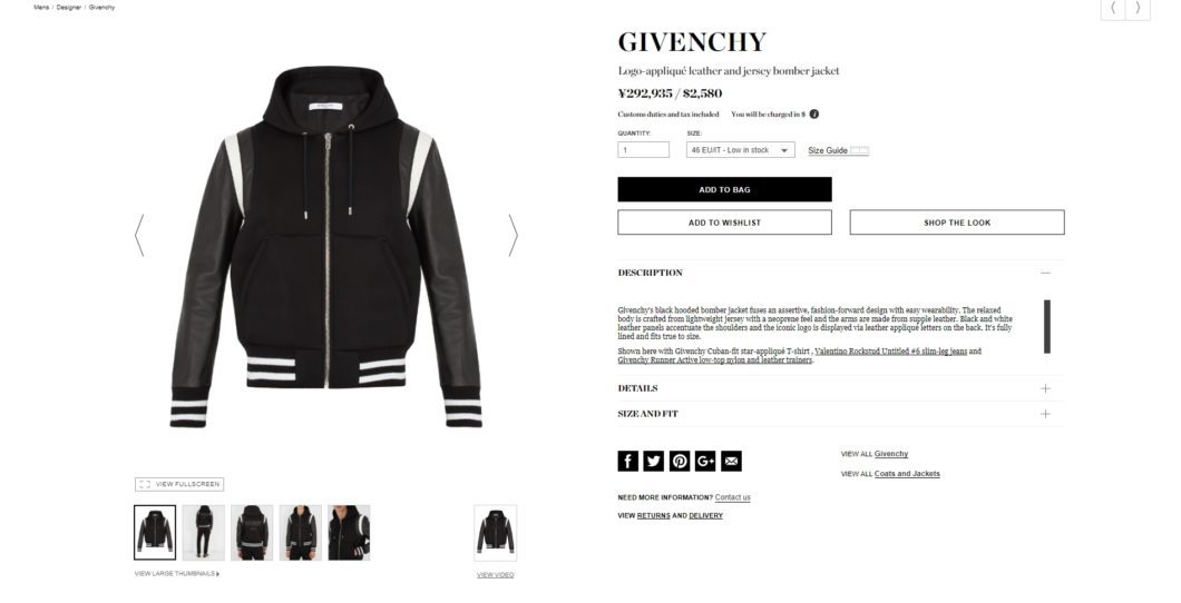 GIVENCHY Logo-appliqué leather and jersey bomber jacket 2017aw