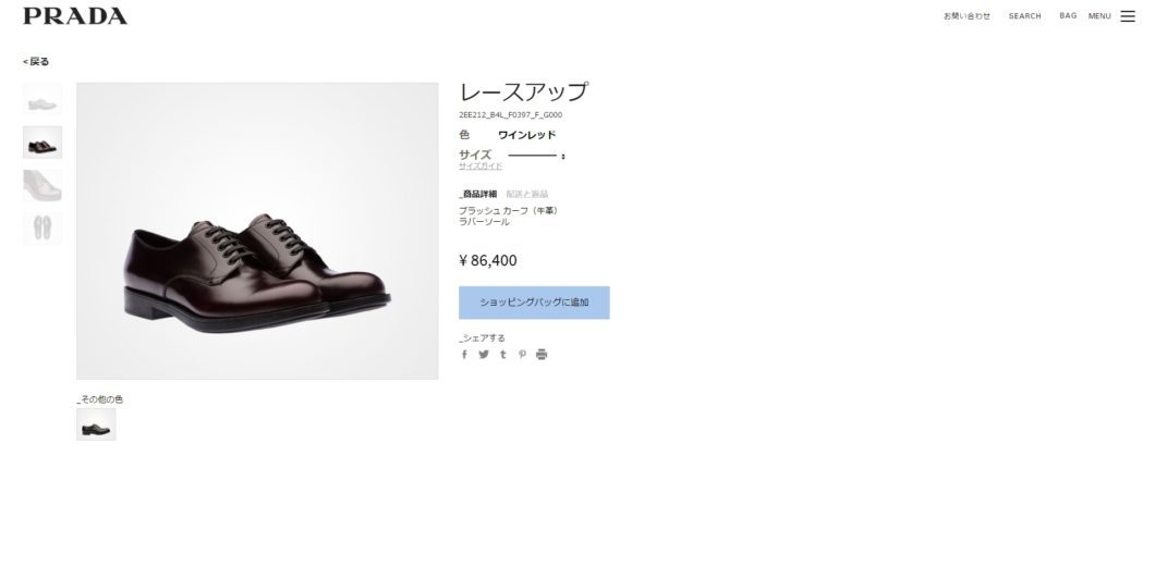 PRADA Spazzolato Leather Derby Shoes 国内