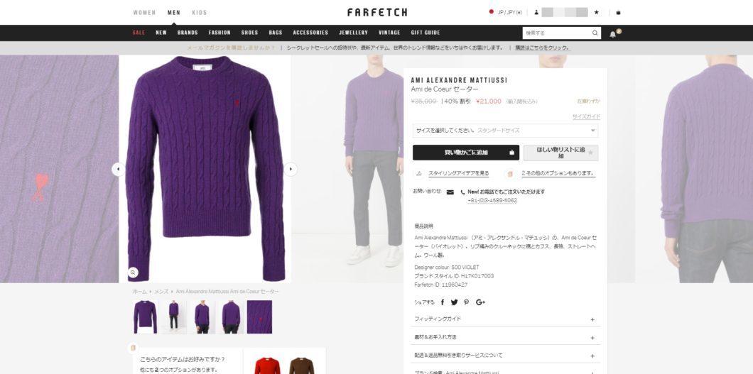 AMI ALEXANDRE MATTIUSSI Ami de Coeur sweater 2017aw sale