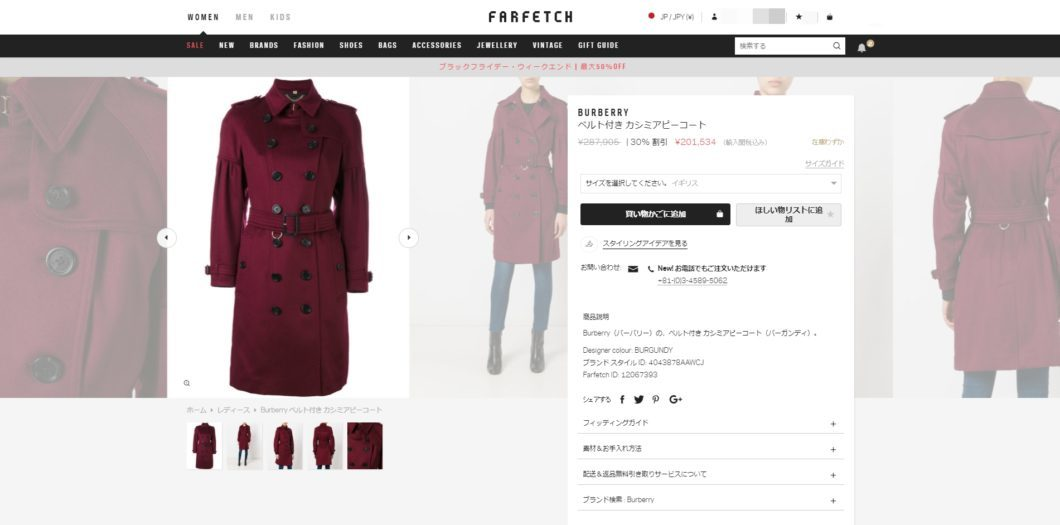 BURBERRY cashmere trench coat 2017aw