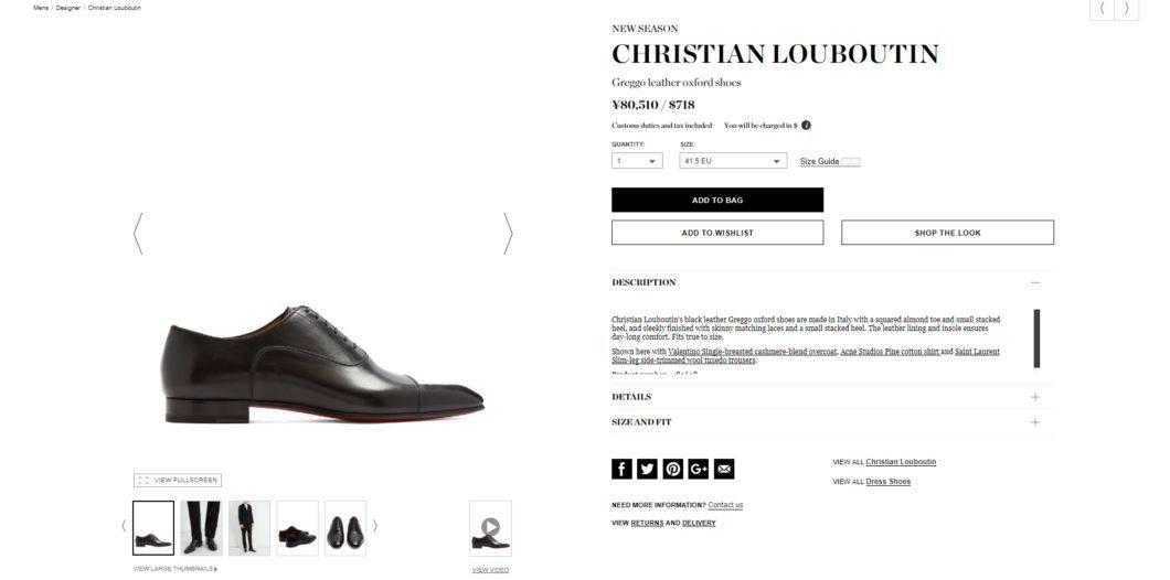 CHRISTIAN LOUBOUTIN Greggo leather oxford shoes 2017aw