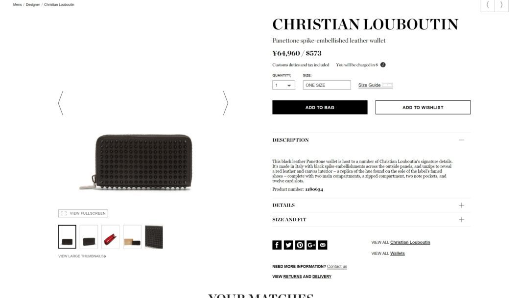 CHRISTIAN LOUBOUTIN Panettone spike-embellished leather wallet 2018ss