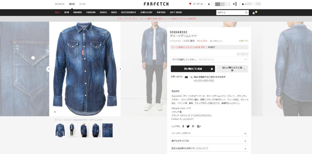 DSQUARED2 Western Denim Shirt 2017aw sale