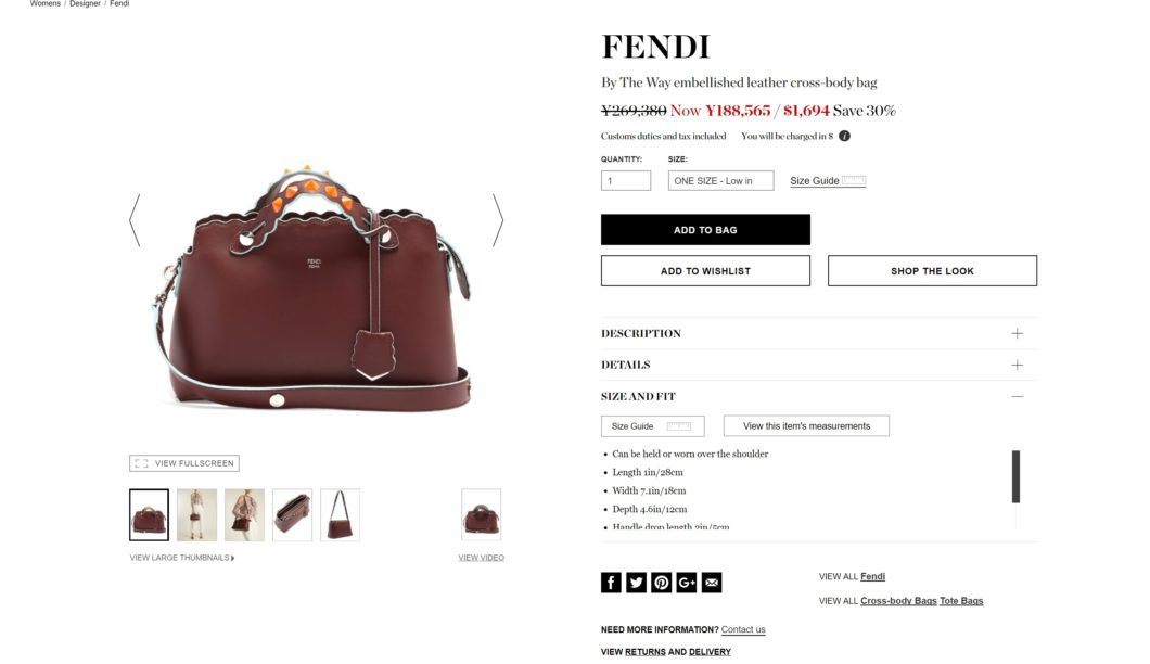 FENDI By The Way embellished leather cross-body bag 2017aw