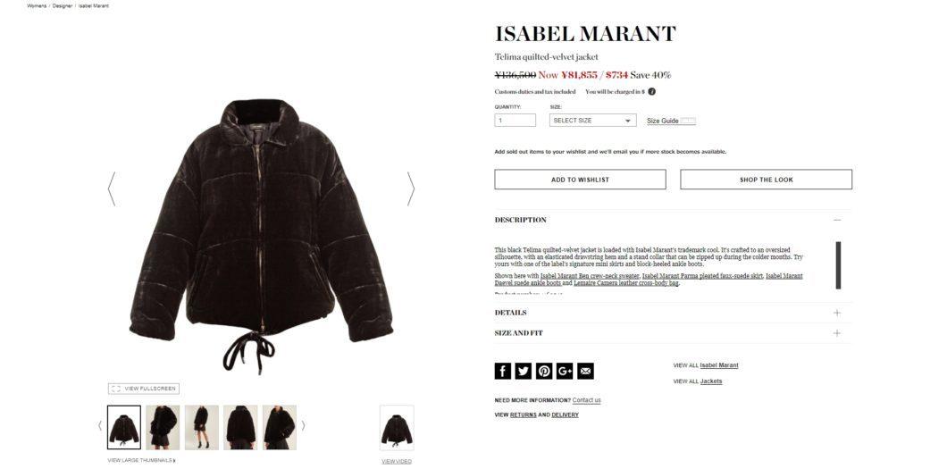 ISABEL MARANT Telima quilted-velvet jacket 2017aw sale