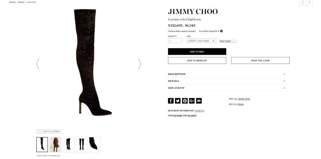 JIMMY CHOO Lorraine velvet high boots 2017aw