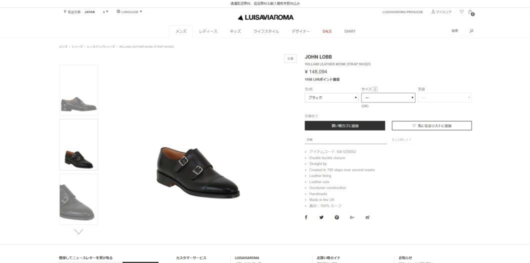 JOHN LOBB William Monk strap shoes luisaviaroma