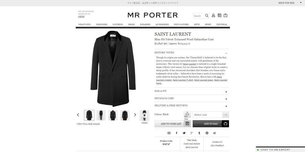 SAINT LAURENT Chesterfield coat 2017aw