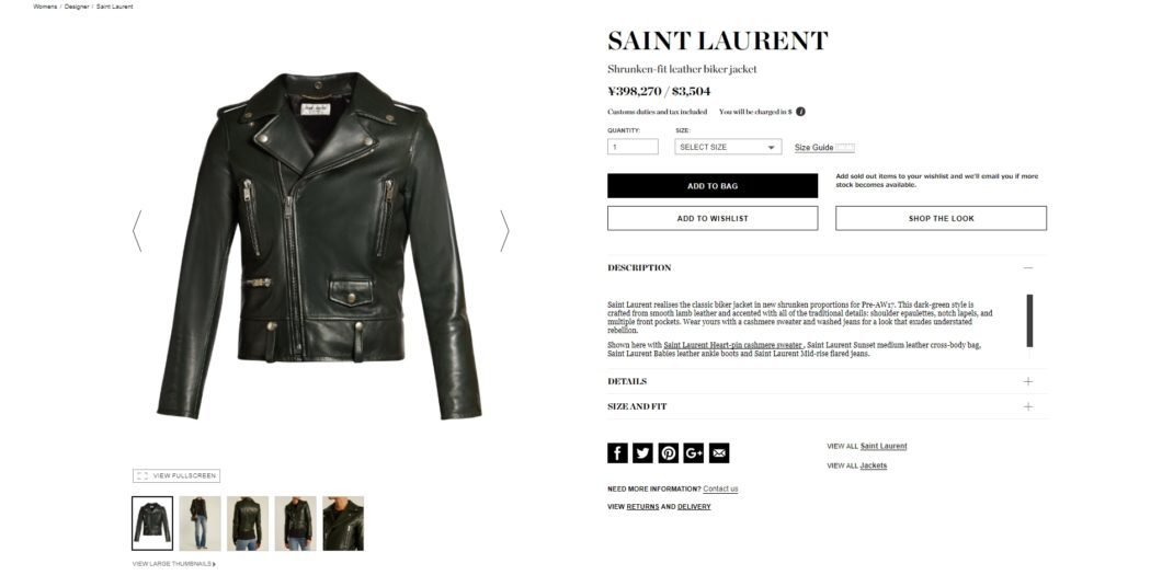 SAINT LAURENT Shrunken-fit leather biker jacket 2017aw