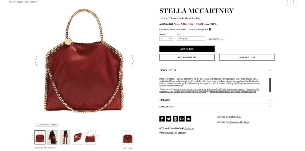 STELLA MCCARTNEY Falabella faux-suede shoulder bag 2017aw