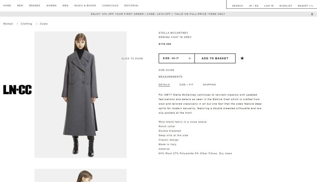 STELLA MCCARTNEY edwina coat 2017aw