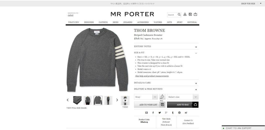 THOM BROWNE Striped Cashmere Sweater 2017aw
