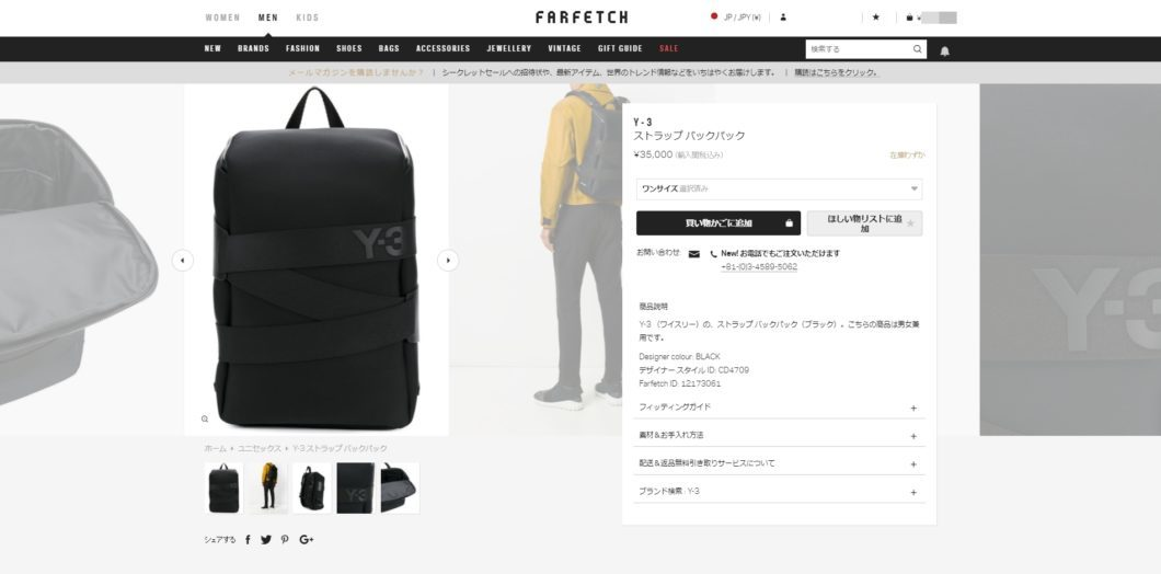 Y-3 QRUSH BACKPACK SMALL 2017aw