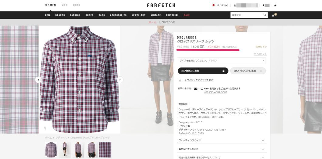 DSQUARED2 Check Shirt 2017ss 海外 sale