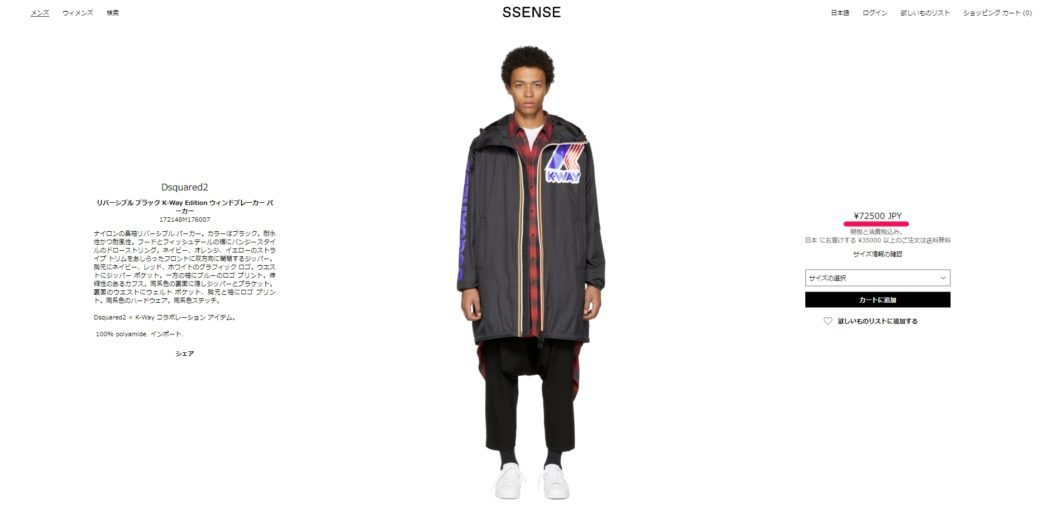 DSQUARED2 K-Way Reversible Windbreaker Parka 海外