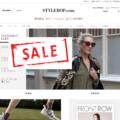 stylebop sale 2017aw