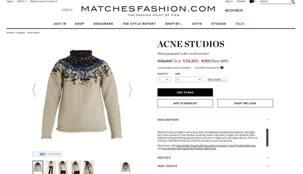 ACNE STUDIOS Sirus jacquard-yoke wool sweater 2017aw sale
