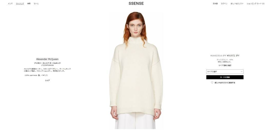 Alexander McQueen over sized cashmere sweater 2017aw sale