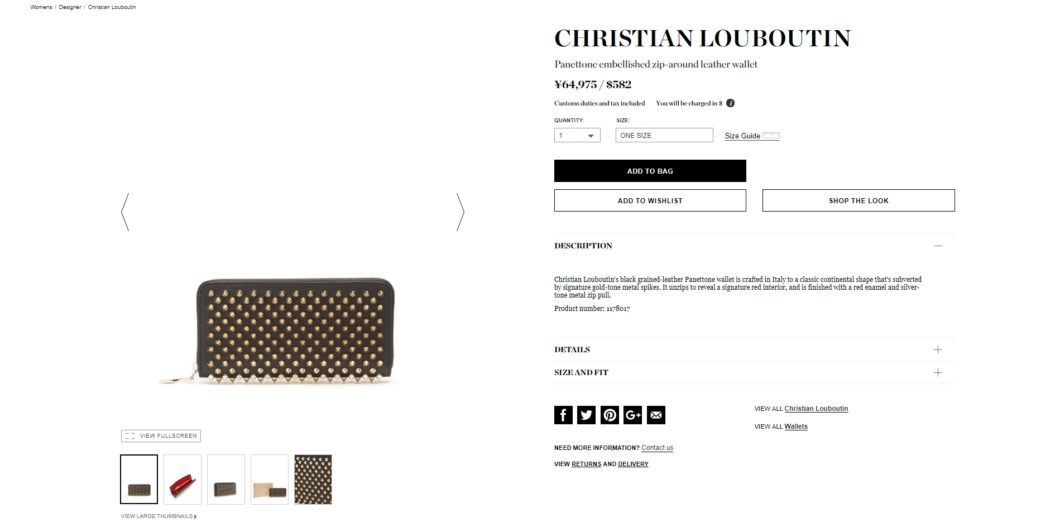 CHRISTIAN LOUBOUTIN Panettone embellished zip-around leather wallet 2018ss