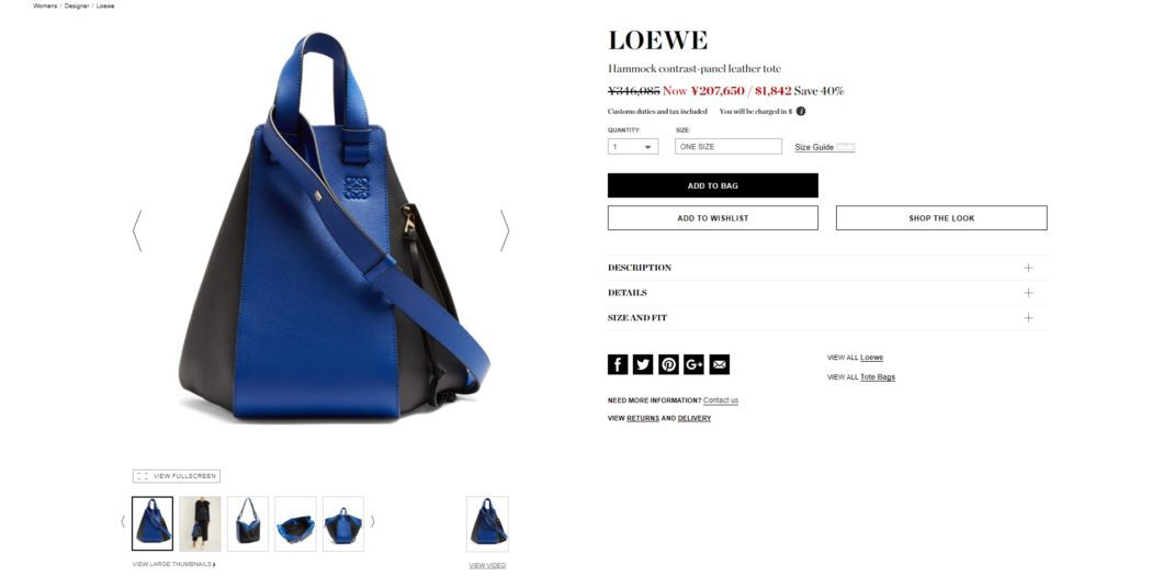 LOEWE Hammock contrast-panel leather tote 2017aw sale