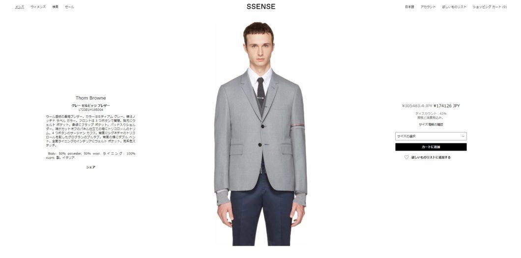 Thom Browne classic jacket grey 2017aw sale