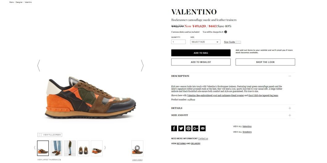 VALENTINO Rockrunner camouflage suede and leather trainers 2017aw sale