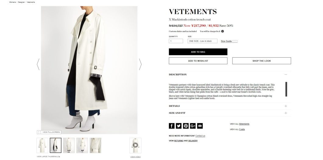 VETEMENTS X Mackintosh cotton trench coat 2017aw sale