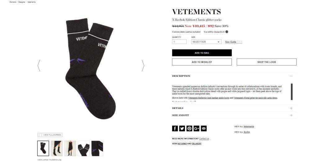 VETEMENTS X Reebok Edition Classic glitter socks 2017aw sale