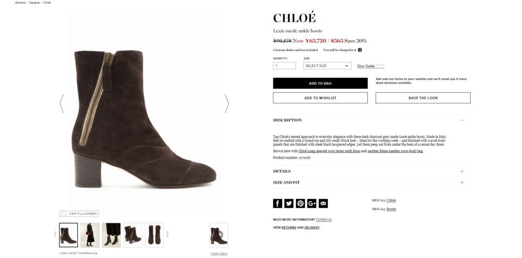 CHLOÉ Lexie suede ankle boots 2017aw sale